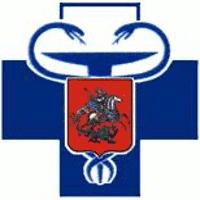Бутовская участковая ветеринарная лечебница